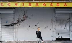 Art de rue trompe-l'oeil par Pejac
